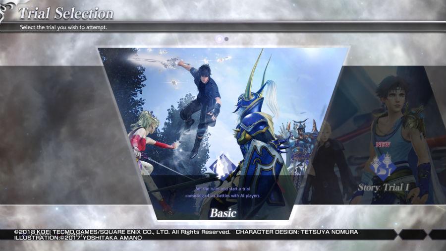 Dissidia Final Fantasy NT offline mode