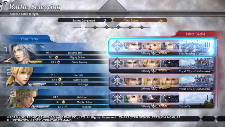 Dissidia Final Fantasy NT team selection