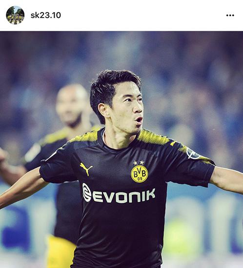 Shinji Kagawa Instagram