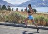 JBL Endurance RUN