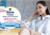Whizcomms promotion image