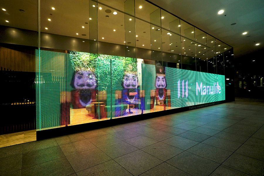 LG Color Transparent LED Film at Manulife Tower featuring Nutcrackers