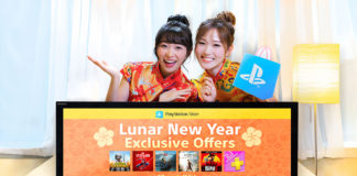 Offers at the PlayStation Store Lunar New Year 2019