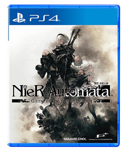 NieR:Automata Game of the YoRHa Edition case