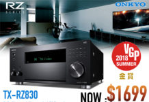Onkyo electronics promotion