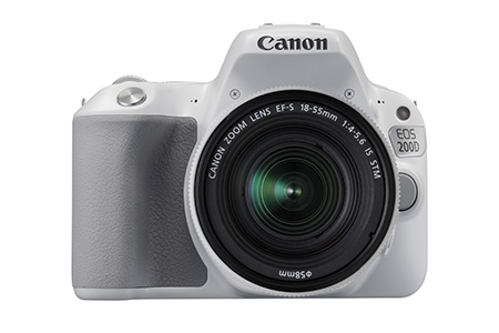 Canon EOS 200D White