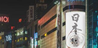 Sevenfriday P1B/03 Japan Inspired Off-Series on the streets of Osaka