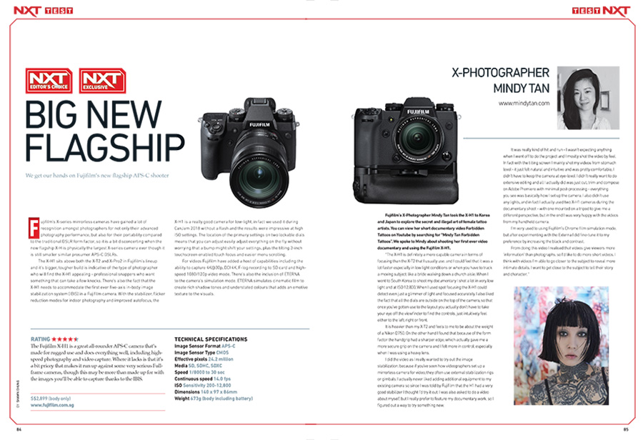 NXT April 2018 issue Fujifilm advertorial