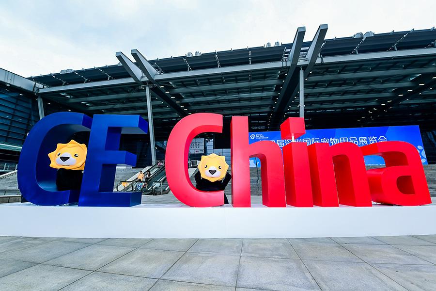 CE China signboard