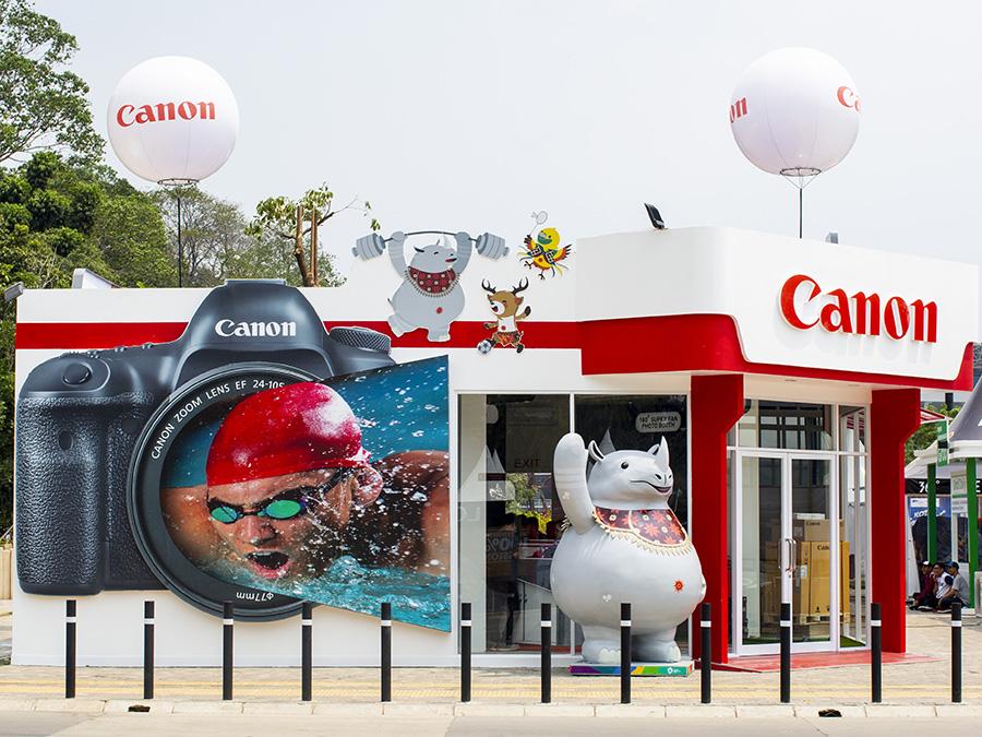 Canon Experience Center at Gelora Bung Karno