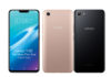 Vivo Y81 featuring both black and gold range