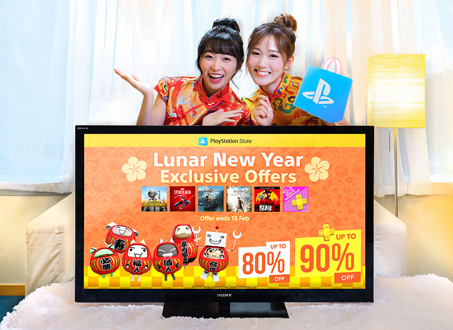 PlayStation Store Lunar New Year 2019 Exclusive Offers - NXT Singapore
