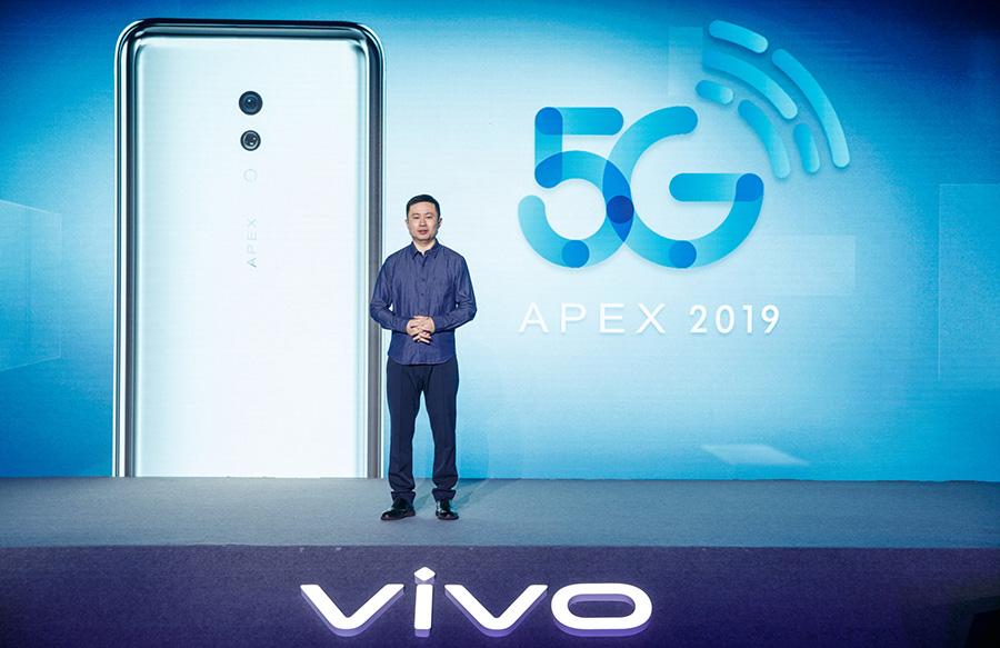 Vivo introducing 5G smartphone