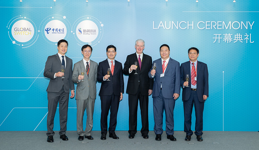 Launching Global Switch's Singapore Woodlands data centre