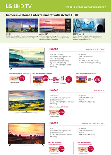 LG Home Entertainment promotion UHD TV continued