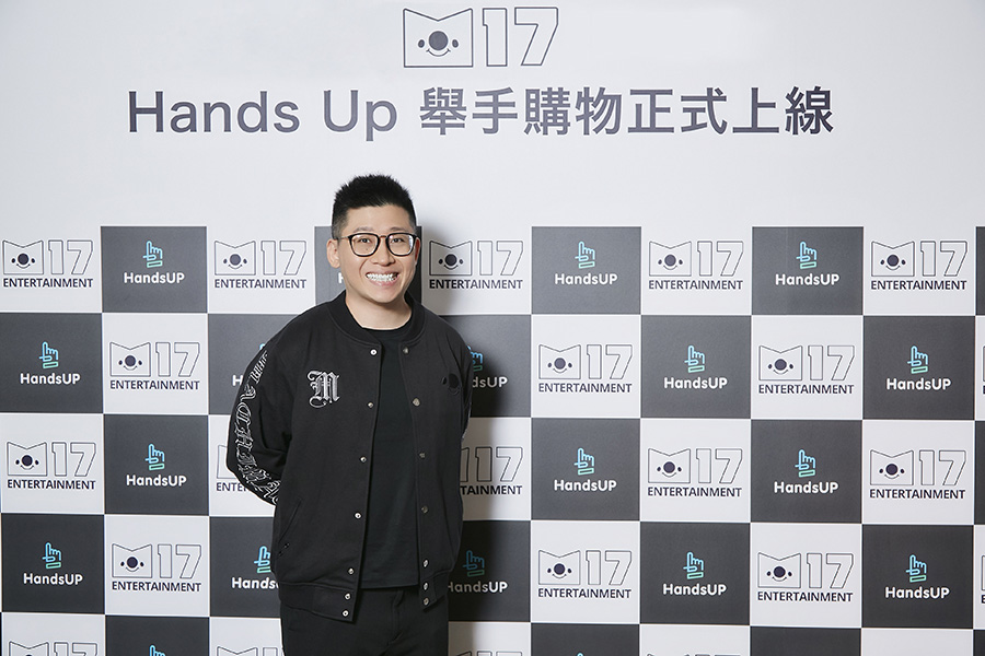 Joseph Phua, CEO of M17 Group at the HandsUP Launch