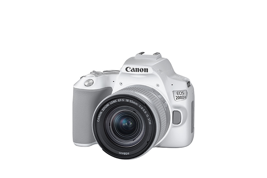 Canon EOS 200D II camera
