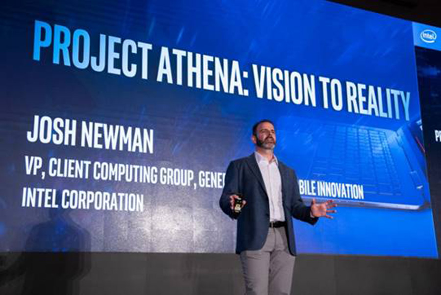 Project Athena launch