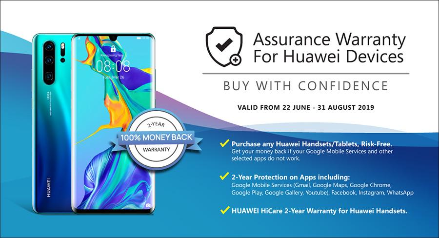 Huawei Assurance Warranty
