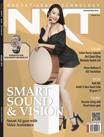 NXT August 2019 Issue cover