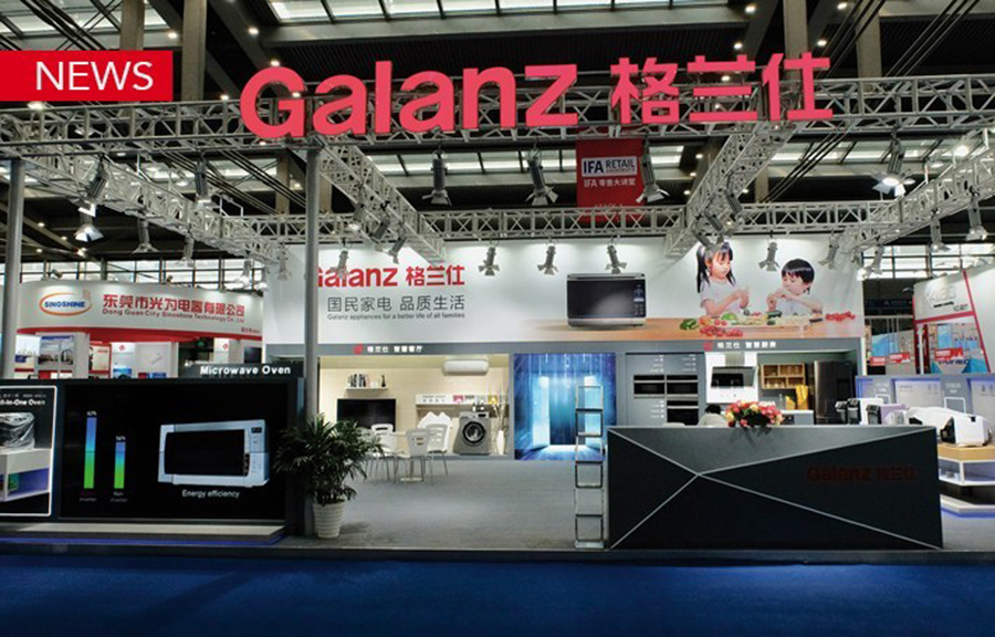 CE China 2019 Galanz booth