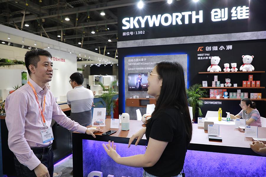 CE China 2019 Skyworth booth