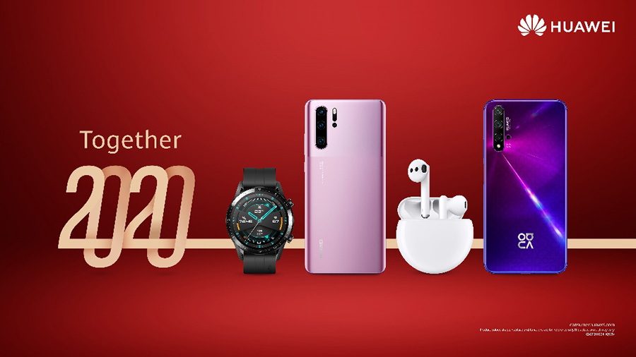 Huawei Together 2020 campaign