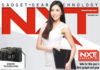 NXT December 2019 Issue cover
