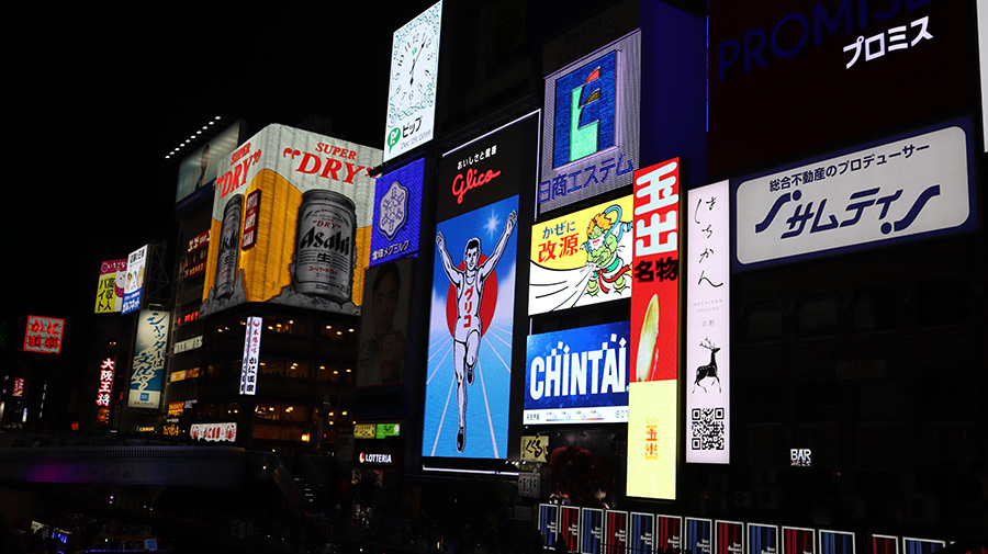 Photo of Dotonbori on the Canon M200, by NXT Angel Han Yun