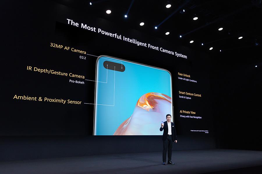 Huawei P40 Pro launch presentation