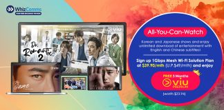 Whizcomms 1Gbps home broadband ad