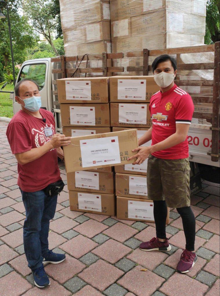 xiaomi donation