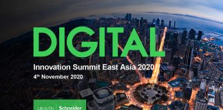 Schneider Electric Digital Innovation Summit
